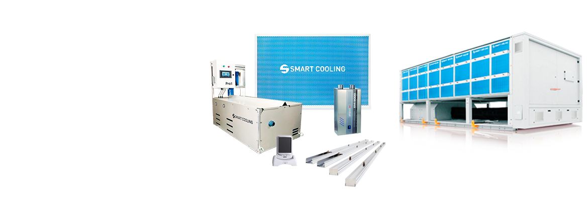 "<a href=""http://smartcooling.us/en/products/"">Read more >></a>"