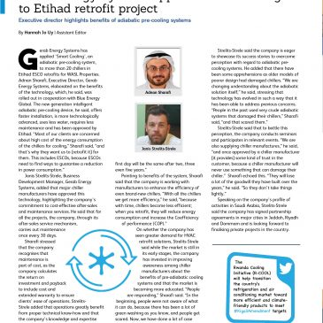 Gerab Energy Systems LLC applies <strong>Smart Cooling™</strong> to Etihad retrofit project