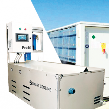 Swiss Integrated Energy Technologies AG are pleased to announce that from April 9, 2019, the new intelligent <strong>Smart Cooling™</strong> chiller booster PRO 10 is available on the market.